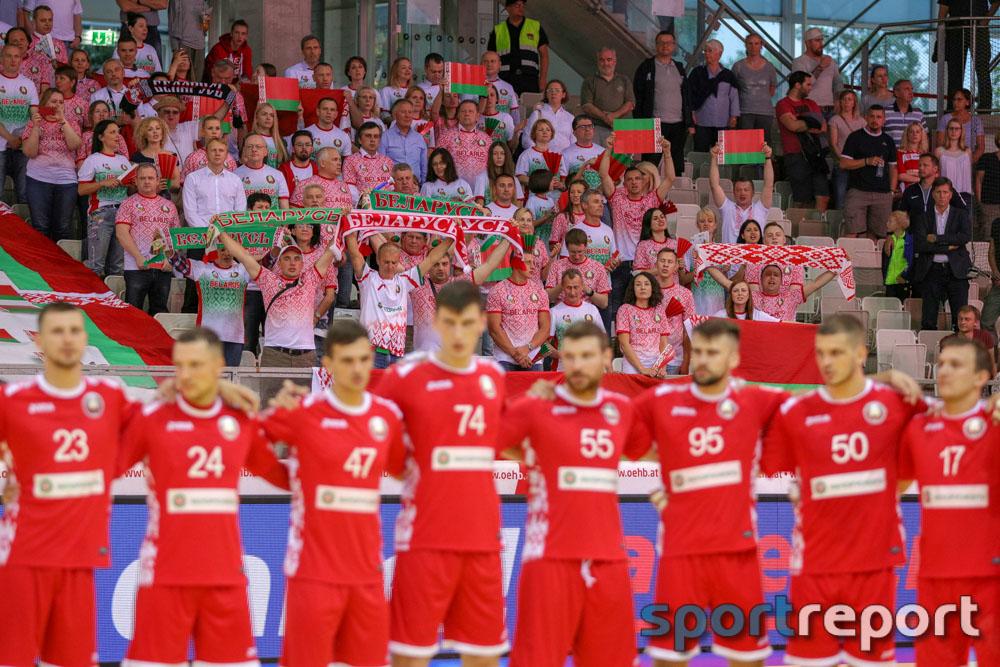 Österreich, Weißrussland, Albert Schultz Halle, Erste Bank Arena, WM Playoff